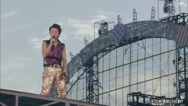 【AB】ARASHI_10-11_TOUR_Scene~君と僕の見ている風景~STADIUM_disc1[(029514)20-23-07].JPG