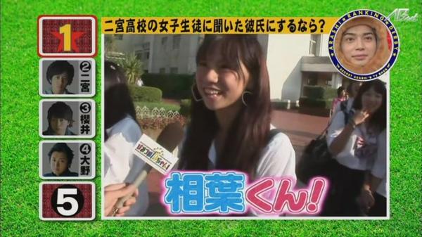 【AB字幕】101118ひみつの嵐ちゃん![22-15-36].JPG