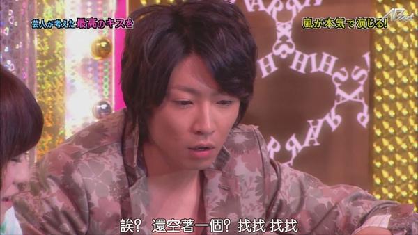 110224ひみつの嵐ちゃん![21-20-32].JPG