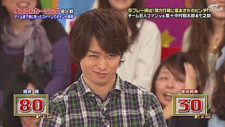 2011.04.28 VS嵐[23-12-00].JPG