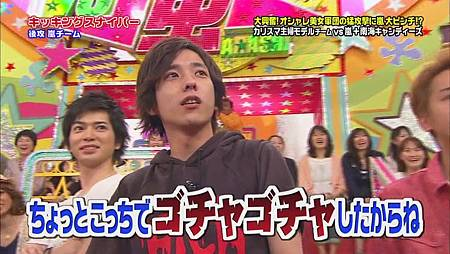 2011.06.02 VS嵐[21-08-22].JPG