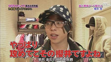 110331ひみつの嵐ちゃん![12-34-57].JPG