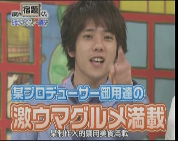 KMP-DVD[21-28-39].jpg