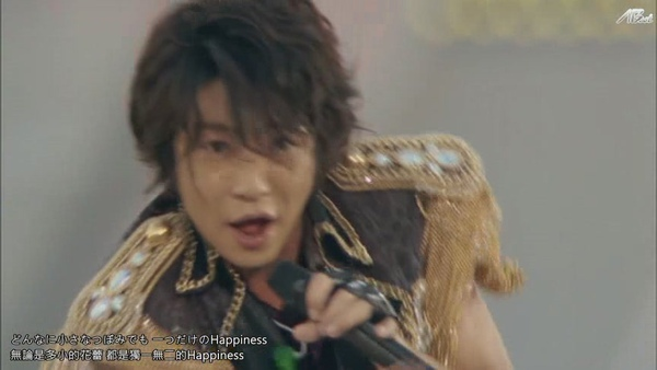 【AB】ARASHI_10-11_TOUR_Scene~君と僕の見ている風景~STADIUM_disc1[(021761)20-17-57].JPG