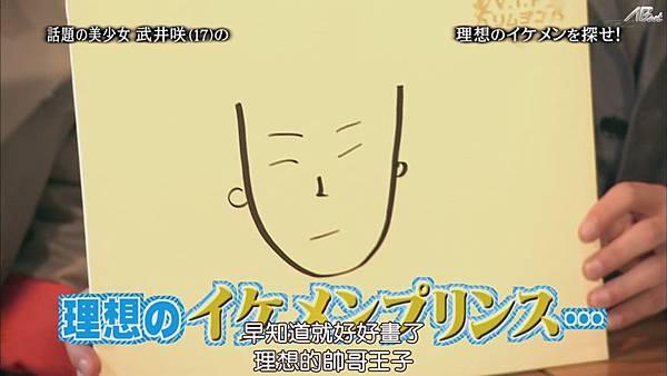 110414ひみつの嵐ちゃん![13-57-49].JPG
