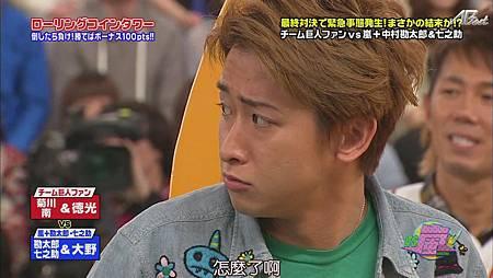 2011.04.28 VS嵐[23-13-53].JPG