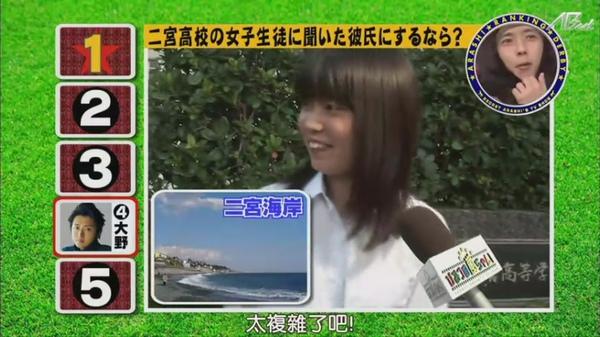 【AB字幕】101118ひみつの嵐ちゃん![22-12-39].JPG