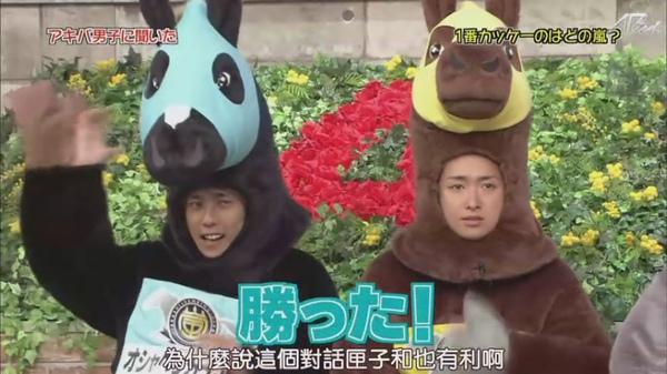 【AB字幕】101118ひみつの嵐ちゃん![22-02-06].JPG