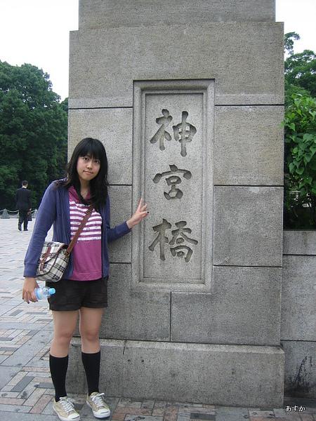 japan0607 102-1.jpg
