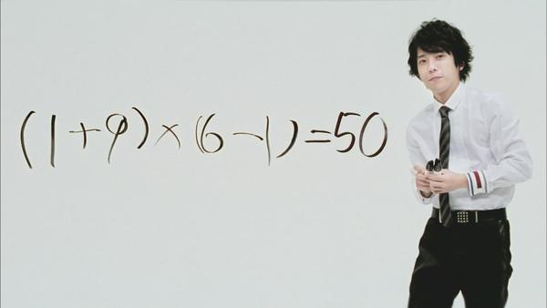 [CM]_二宮さん×JCB50周年「1961篇」15秒[23-35-25].JPG
