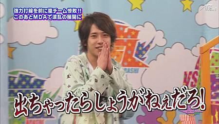 2011.04.28 VS嵐[23-14-53].JPG