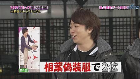 Himitsu no Arashi-Chan! - 2011.03.31~1.mkv[00-54-20].JPG