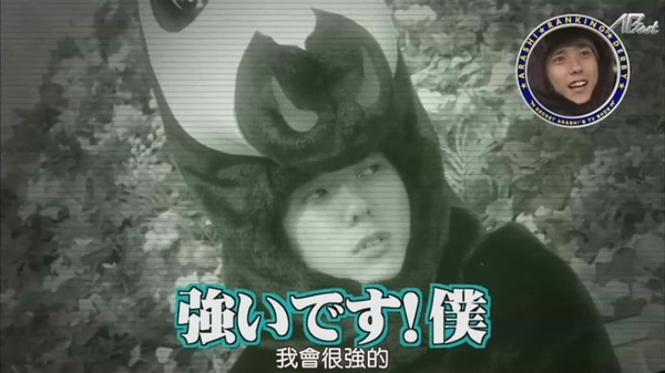【AB字幕】101118ひみつの嵐ちゃん![22-04-05].JPG