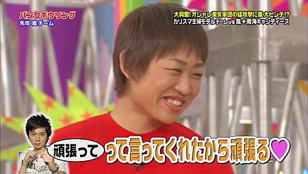 2011.06.02 VS嵐[21-02-36].JPG