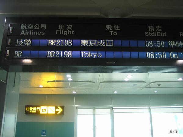 japan0607 030-1.jpg
