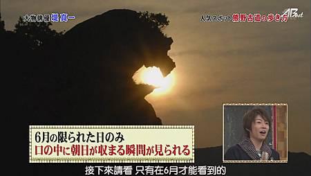 110528嵐にしやがれ[11-53-49].JPG