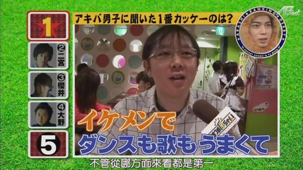【AB字幕】101118ひみつの嵐ちゃん![22-07-52].JPG