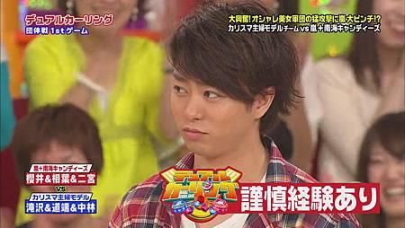 2011.06.02 VS嵐[20-58-06].JPG