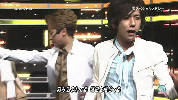 2011.04.01 嵐 スペシャルメドレー (720p)[11-13-00].JPG