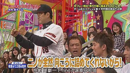 2011.04.28 VS嵐[23-00-56].JPG