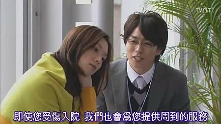 [TVBT]Saigo no Yakusoku_SP_ChineseSubbed[(023787)23-22-50].JPG