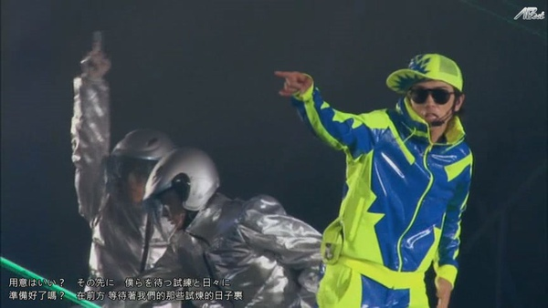ARASHI 10-11 TOUR Scene~君と僕の見ている風景~STADIUM disc2[(065062)11-06-02].JPG