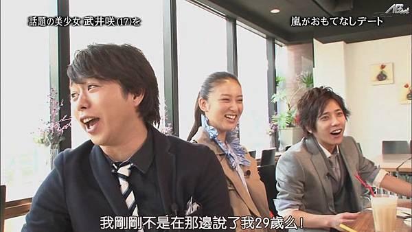 110414ひみつの嵐ちゃん![14-03-13].JPG