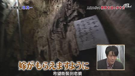 110528嵐にしやがれ[11-54-28].JPG