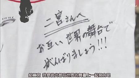 110519嵐にしやがれ[20-20-59].JPG