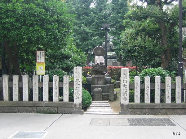 japan0607 251-1.jpg