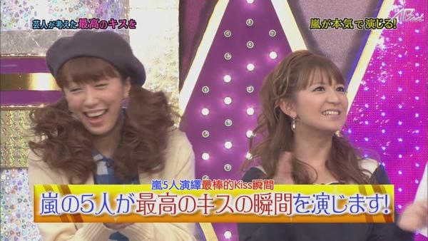 110224ひみつの嵐ちゃん![21-12-40].JPG