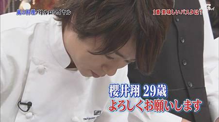 110514嵐にしやがれ[20-54-25].JPG
