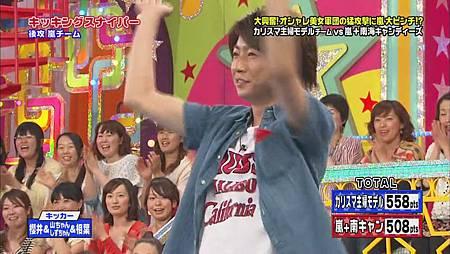 2011.06.02 VS嵐[21-05-14].JPG