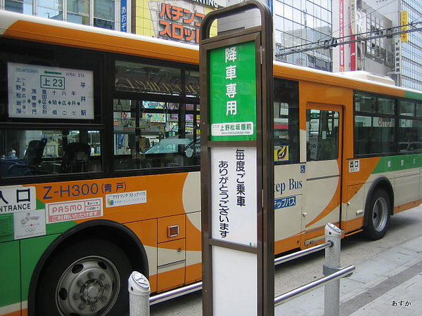 japan0607 332-1.jpg
