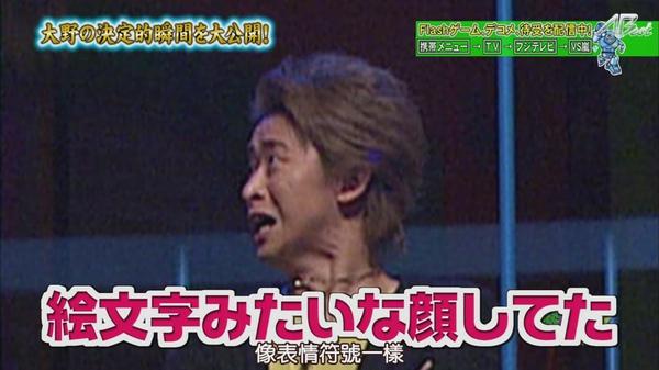 【AB字幕组】(普档)2011.02.17_VS嵐[20-42-16].JPG