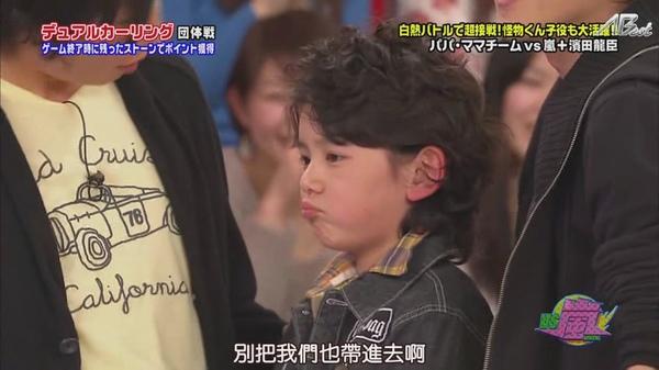 【AB字幕组】(普档)2011.02.17_VS嵐[23-03-39].JPG