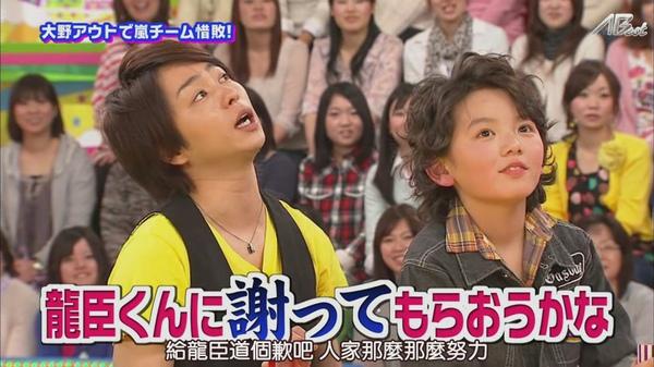 【AB字幕组】(普档)2011.02.17_VS嵐[23-06-19].JPG