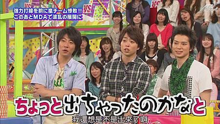 2011.04.28 VS嵐[23-14-42].JPG