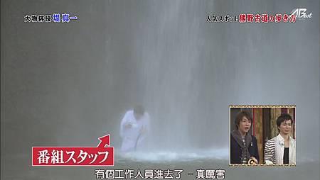 110528嵐にしやがれ[11-55-13].JPG
