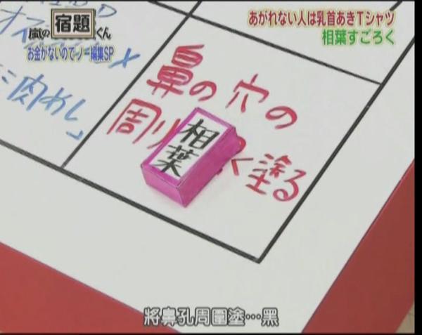 KMP-DVD[21-35-24].jpg