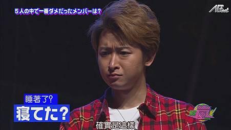 110512 VS嵐[20-53-42].JPG