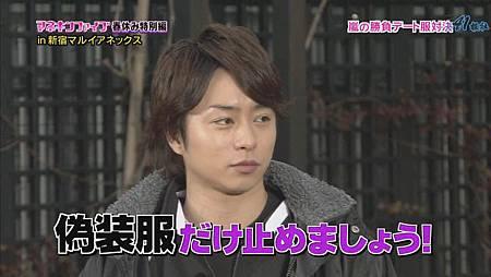Himitsu no Arashi-Chan! - 2011.03.31~1.mkv[00-54-36].JPG
