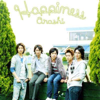 2007-09-05_Happiness-1.jpg