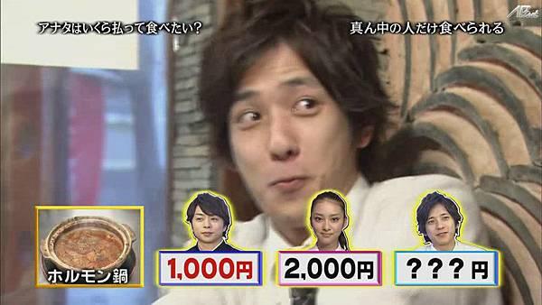 110414ひみつの嵐ちゃん![14-16-13].JPG