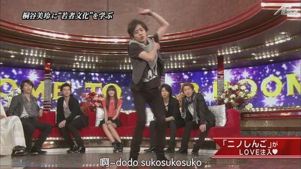 110217ひみつの嵐ちゃん![22-04-41].JPG