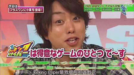 2011.04.28 VS嵐[23-17-26].JPG