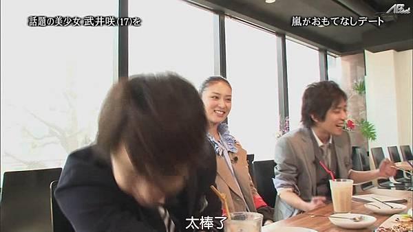 110414ひみつの嵐ちゃん![14-03-03].JPG