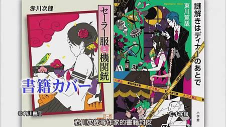 110519嵐にしやがれ[22-49-11].JPG