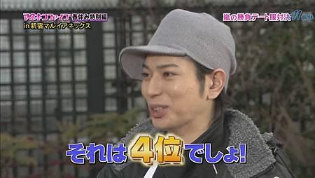 Himitsu no Arashi-Chan! - 2011.03.31~1.mkv[00-57-26].JPG