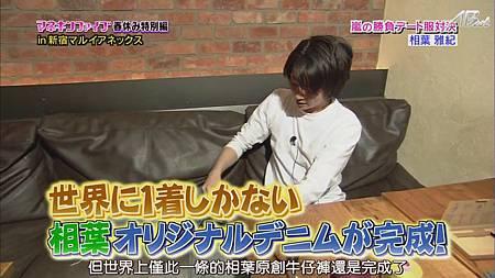 110331ひみつの嵐ちゃん![12-54-04].JPG